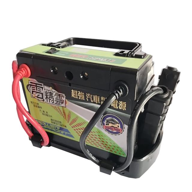 U1N02 High Power Mini Jumper/Jump Starter/Emergency Car Starter