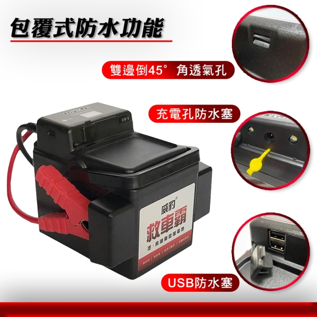 A1N02 High Power Mini Jumper/Jump Starter/Emergency Car Starter