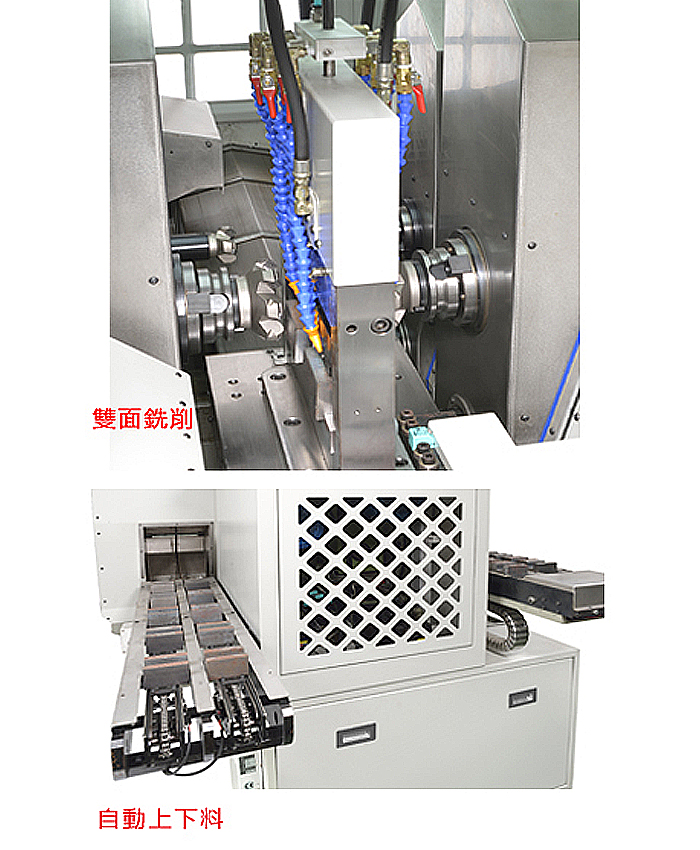 CNC Dual-head milling machine (automatic feeding & unloading)