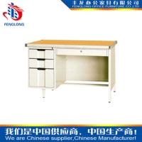 Cens.com Office Desks 洛阳丰龙办公家具有限公司