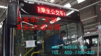 Bus LED Display