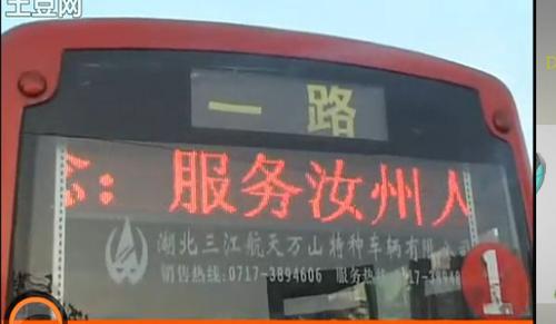 巴士後窗LED屏