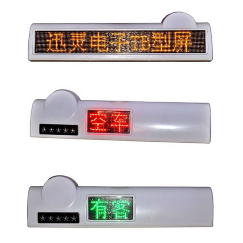 TB-type LED Screen for Taxi