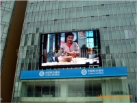 Cens.com Outdoor LED Advertising Display SHENZHEN COMCREATING TECHNOLOGY CO., LTD.