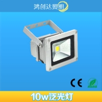 Cens.com LED Spotlights SHENZHEN HONGCHUANGDA LIGHTING CO., LTD.