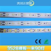 Cens.com LED Tubes SHENZHEN HONGCHUANGDA LIGHTING CO., LTD.