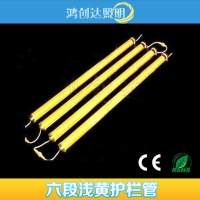 Cens.com LED Tubes SHENZHEN HONGCHUANGDA LIGHTING CO., LTD.
