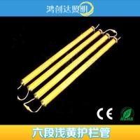 Cens.com LED Tubes 深圳市鸿创达照明有限公司