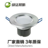 Cens.com LED Downlight HUNAN PUSISAITE OPTOELECTRONICS TECHNOLOGY CO., LTD.