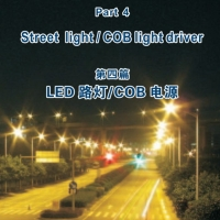36V Output (10 LED Series)