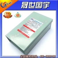 Cens.com Universal Power Supply HUNAN SHENGSHI GUOYU PHOTOELECTRIC TECHNOLOGY CO., LTD.