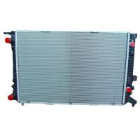 Cens.com Radiator Series 富奥汽车零部件股份有限公司