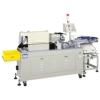 電容器自動印刷機