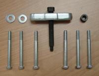 11件组椭圆形元宝 拔卸器 组