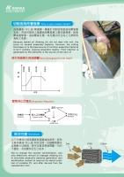 Coolant Recycle Unit