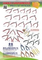 Cens.com 2016 Hand Tools BAU CHENG INDUSTRIAL CO., LTD.
