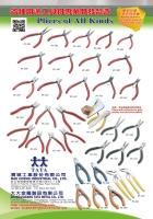 Cens.com 2016 Hand Tools BAU CHENG INDUSTRIAL CO., LTD.