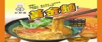 Golden Yellow Noodles
