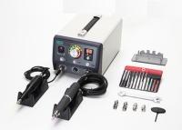 超音波研磨機