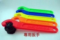 TLS311W Wrench For Tile leveling system