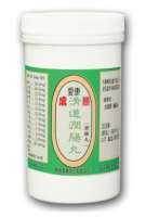 Cens.com Relieve Constipation Pill AY KANG PHARMACEUTICAL CO.,LTD.