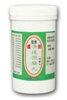 清道潤腸丸