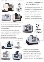 CNC 立式综合加工机