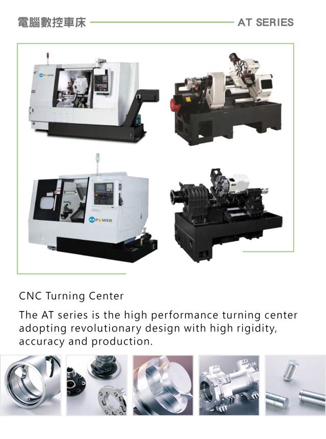 CNC 电脑数控车床