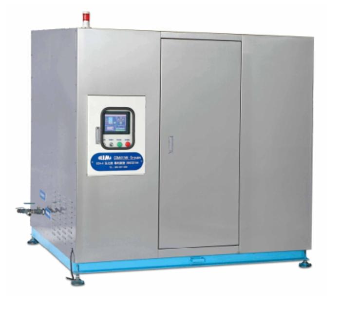 Nano Fuel Processing Equipment