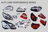Auto Lamp + Performance Series