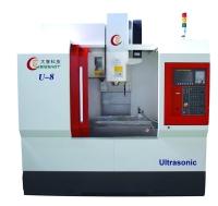 Ultrasonic Machine Center