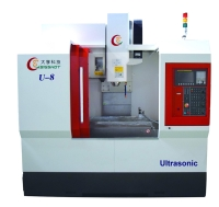 Ultrasonic Machine Center