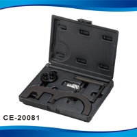 Cens.com Auto Repair Tools 騏誼有限公司