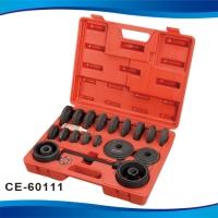 Cens.com Auto Repair Tools CHI-EACH CO., LTD.