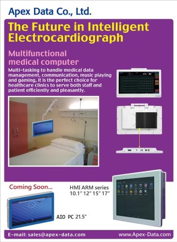 医疗影像传输系统, 工业用电脑, 医疗电子, 工业显示器监视器