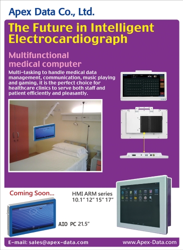 Medical Computer Terminal, Medical Certified Portable PC