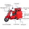 消防摩托车