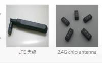 Cens.com LTE 天線 鉅連通科技股份有限公司