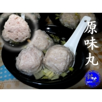 Cens.com Traditional meatballs MING YUAN FIRM