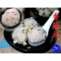 Meatball with Chinese mushroom
