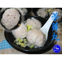 Meatball with Chinese water chestnut
