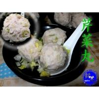 芹菜肉貢丸