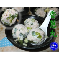 Meatball with green onion
