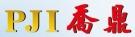 喬鼎國際有限公司