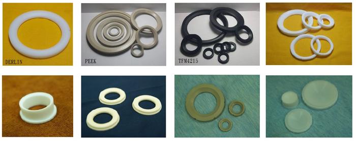 球座,PTFE加工,工程塑膠