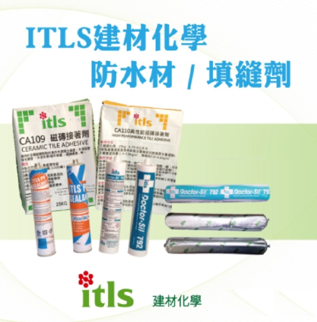Tile Grout/Adhesive