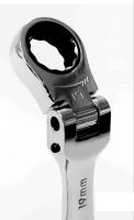 Lockable Combination Ratchet Wrench