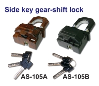 The Side Key Gear-Shift Lock