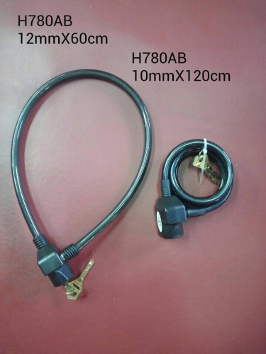 Plastic shell semicircle cable lock