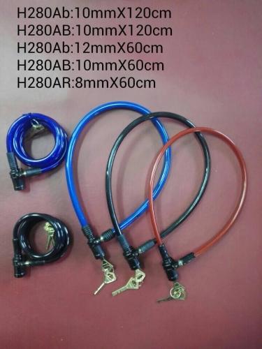 Semicircle key cable lock